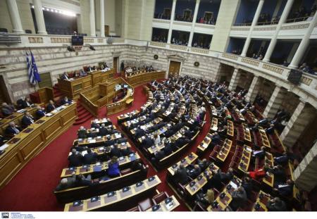 Βουλή: Αντιπαράθεση για το νομοσχέδιο για τις Ένοπλες Δυνάμεις   Pagenews.gr