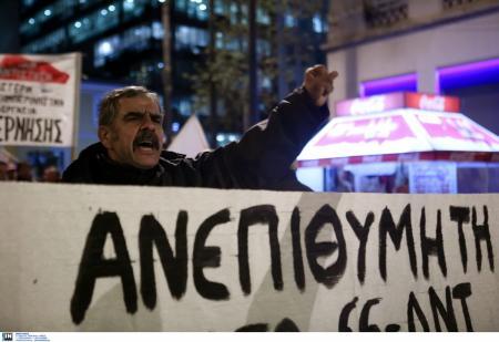 Επίσκεψη Μέρκελ: Σε εξέλιξη πορεία διαμαρτυρίας στο κέντρο της Αθήνας (pics) | Pagenews.gr