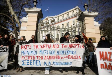 Θεσσαλονίκη πορεία: Συγκέντρωση διαμαρτυρίας των εκπαιδευτικών (pics)   Pagenews.gr