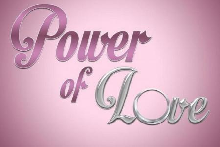 Power of Love νέα: Αυτή είναι η καινούρια παίκτρια   Pagenews.gr