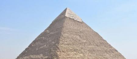 Πυραμίδα του Χέοπα: Πέτρα θα εκτεθεί εκτός Αιγύπτου | Pagenews.gr
