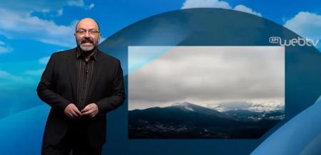 Πρόγνωση καιρού: Αλλάζει ο καιρός τις επόμενες ημέρες – Τι προβλέπει ο Σάκης Αρναούτογλου (vid) | Pagenews.gr