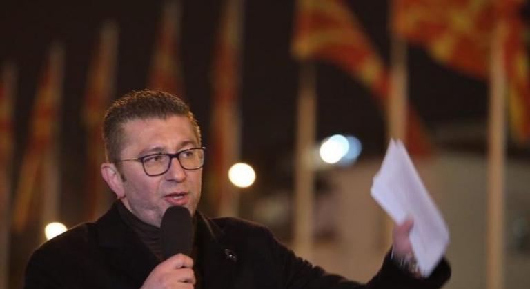 Σκόπια VMRO: Η αντιπολίτευση κατηγορεί τον Ζάεφ για ξεπούλημα των εθνικών συμφερόντων | Pagenews.gr