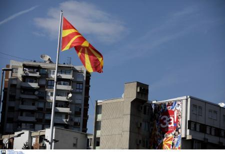 Βόρεια Μακεδονία: Εστάλη στα Σκόπια η ρηματική διακοίνωση | Pagenews.gr