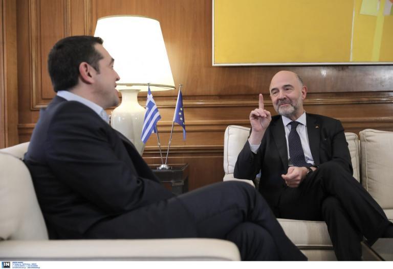 Μοσκοβισί: Η Ελλάδα είναι ένα κανονικό μέλος της Ευρωζώνης | Pagenews.gr