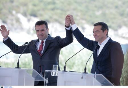Βόρεια Μακεδονία: Τέθηκε σε ισχύ η Συμφωνία των Πρεσπών | Pagenews.gr