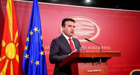 Σκόπια Συνταγματική Αναθεώρηση: Υπερψηφίστηκε η Συμφωνία των Πρεσπών | Pagenews.gr