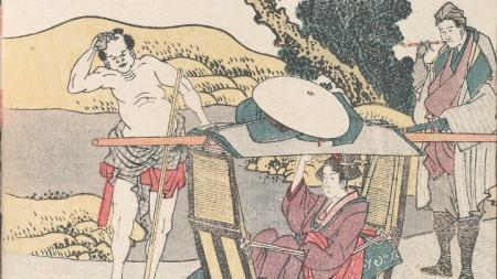 Πινακοθήκη: Έκθεση για την Ιαπωνία και το Βιβλίο | Pagenews.gr