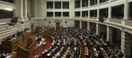 Συνταγματική αναθεώρηση: Στην τελική ευθεία η διαδικασία – Πού υπάρχουν «αγκάθια» | Pagenews.gr