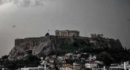 New York Times: Έκρηξη επενδύσεων στην Αθήνα | Pagenews.gr
