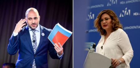 Σπυράκη για Μπογδάνο: «Δεν θα είναι υποψήφιος της Νέας Δημοκρατίας»   Pagenews.gr