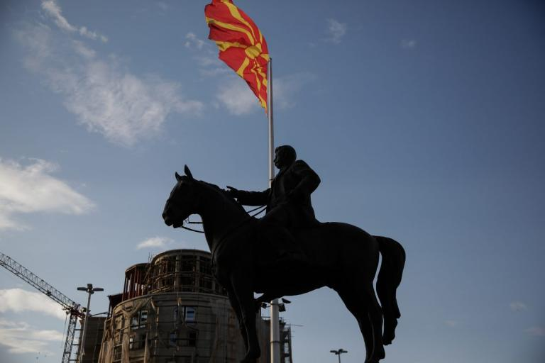 Βόρεια Μακεδονία: Μετονομασία πρακτορείου ειδήσεων, ταχυδρομείων και εταιρείας παραγωγής ηλεκτρικής ενέργειας   Pagenews.gr