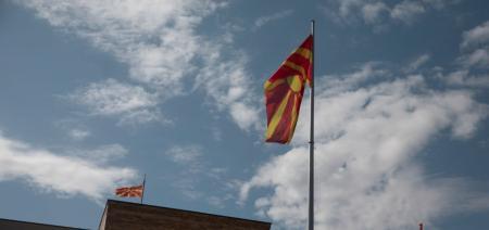 Βόρεια Μακεδονία: Κρίσιμες προεδρικές εκλογές με φόντο τις «Πρέσπες» | Pagenews.gr