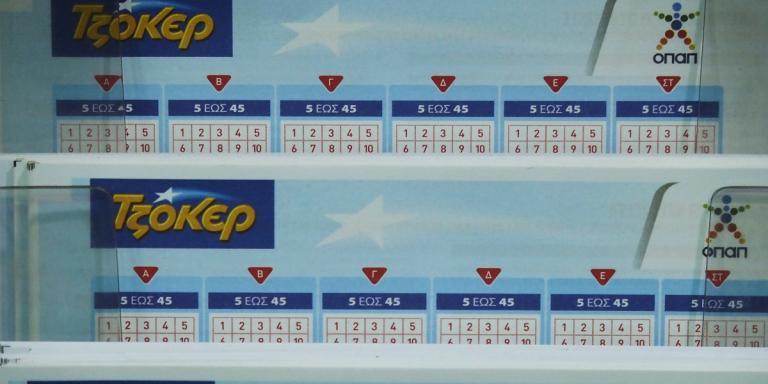ΤΖΟΚΕΡ κλήρωση (14/2/19): Τζακ ποτ – Τι ποσό μοιράζει στην επόμενη κλήρωση | Pagenews.gr