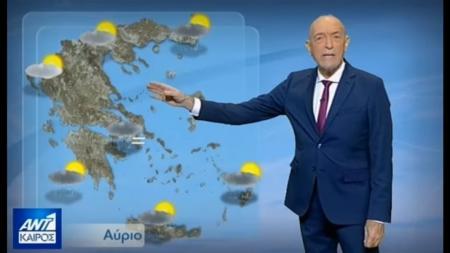 Καιρός – Αρνιακός: Χαλάει τις επόμενες μέρες – Κάλπες με καιρό έκπληξη (vid) | Pagenews.gr