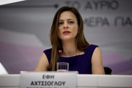 Έφη Αχτσιόγλου: «Θεσπίζουμε την υποχρεωτική αιτιολόγηση των απολύσεων»   Pagenews.gr