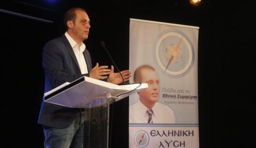 Ελληνική Λύση: Αγγίζει το 3% σε νέα δημοσκόπηση | Pagenews.gr
