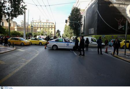 Εθνική Τράπεζα: Τηλεφώνημα για βόμβα στο υποκατάστημα του Συντάγματος   Pagenews.gr