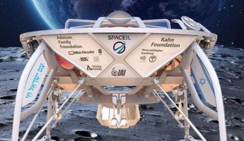 Διαστημική αποστολή: Το Ισραήλ φιλοδοξεί να φτάσει στην επιφάνεια της Σελήνης | Pagenews.gr