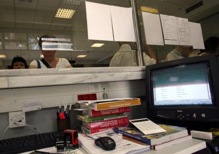 ΑΣΕΠ: Έρχονται 1.450 προσλήψεις στο Δημόσιο | Pagenews.gr