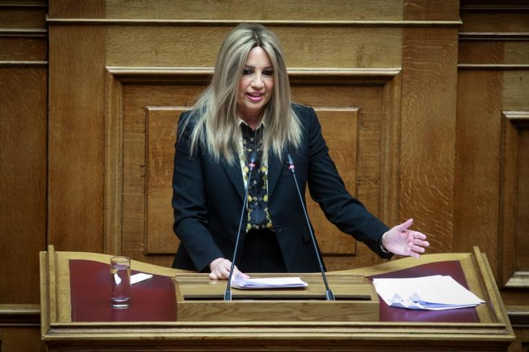 Γεννηματά για Συνταγματική Αναθεώρηση: Η νέα Δεξιά του Τσίπρα μοιάζει με τη παλιά Δεξιά της ΝΔ   Pagenews.gr