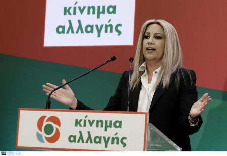Γεννηματά: Είναι η ώρα να υπερασπίσουμε την ανοιχτή ευρωπαϊκή κοινωνία – Το ΚΙΝΑΛ θα είναι η έκπληξη των εκλογών | Pagenews.gr
