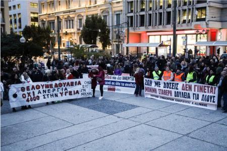 Συλλαλητήριο δημοσίων υπαλλήλων: Με κύρια αιτήματα τη μονιμοποίηση των συμβασιούχων | Pagenews.gr