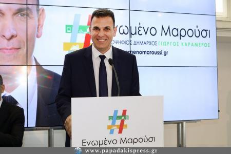 Γιώργος Καραμέρος: Ανακοίνωσε 41 υποψηφιότητες και την αποχώρησή του από Αντιπεριφερειάρχης | Pagenews.gr