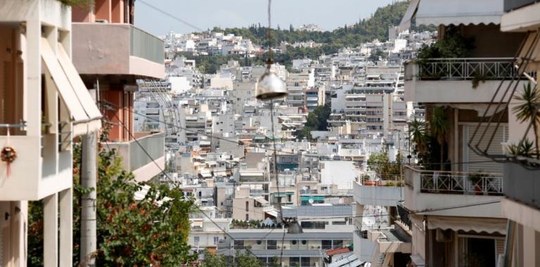 Πρώτη κατοικία: Αυτά προβλέπονται για την επιδότηση των κόκκινων δανείων   Pagenews.gr