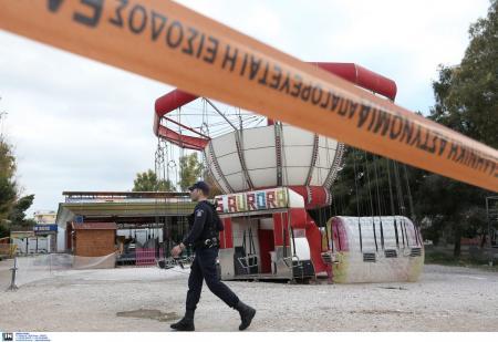 Λούνα παρκ δυστύχημα: «Φταίει ο ισχυρός άνεμος για το θάνατο του 13χρονου»   Pagenews.gr
