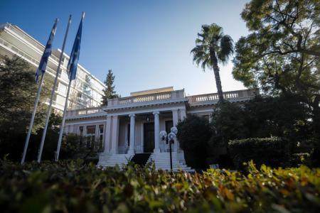 Μαξίμου για ΝΔ: «Προσπαθεί να περισώσει στελέχη της που κατηγορούνται για αξιόποινες πράξεις, όπως η δωροδοκία» | Pagenews.gr