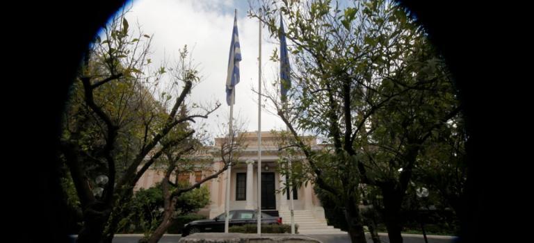 Μαξίμου για Πολάκη – Στουρνάρα: Να σεβαστούν όλες οι πλευρές την αρχή της πολιτικής ουδετερότητας | Pagenews.gr
