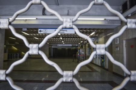 Απεργία: Στάση εργασίας και στο μετρό την Παρασκευή | Pagenews.gr