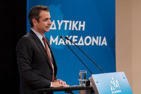 Μητσοτάκης: Το 2019 θα είναι η χρονιά της μεγάλης πολιτικής αλλαγής | Pagenews.gr