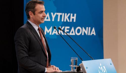 Κυριάκος Μητσοτάκης: Πρόκειται για τη χειρότερη κυβέρνηση της μεταπολίτευσης | Pagenews.gr