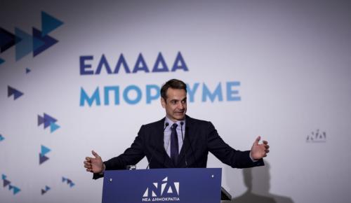 Μητσοτάκης: Κανένας εφησυχασμός και καμία χαλάρωση στον δρόμο προς τις κάλπες | Pagenews.gr