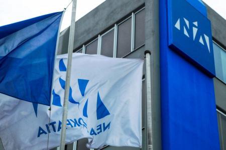 Νέα Δημοκρατία για Πολάκη: «Απολύτως καταδικαστέα η επίθεση στο σπίτι του» | Pagenews.gr