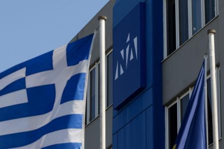 Νέα Δημοκρατία: Να πάψει η κυβέρνηση να κουρελιάζει το Σύνταγμα | Pagenews.gr