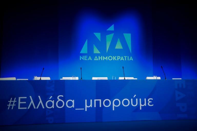 Νέα Δημοκρατία: «Καραμπινάτη απιστία» η τροπολογία για τον Ιππόδρομο | Pagenews.gr