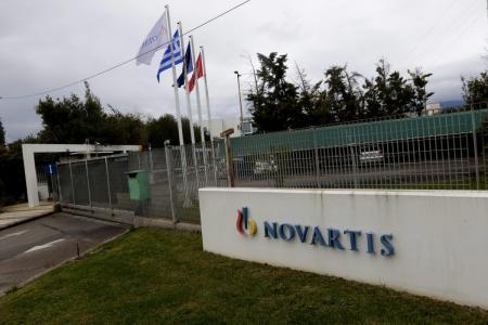 Το καθήκον των πολιτικών στο σκάνδαλο Novartis | Pagenews.gr