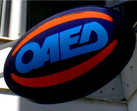 ΟΑΕΔ εγγεγραμμένοι άνεργοι: Αυξήθηκαν τον Ιανουάριο του 2019 | Pagenews.gr