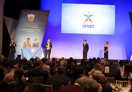 ΟΠΑΠ: Βραβείο από την Ελληνική Παραολυμπιακή Επιτροπή   Pagenews.gr