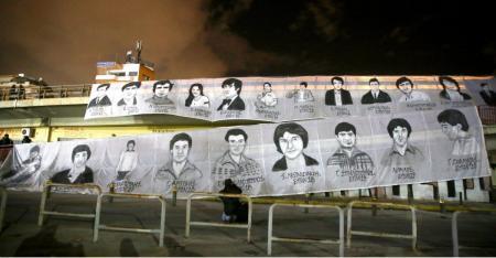 Θύρα 7: Η μεγαλύτερη αθλητική τραγωδία του ελληνικού αθλητισμού | Pagenews.gr