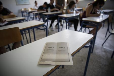 Πανελλήνιες 2019: Σε μαθήματα προσανατολισμού εξετάζονται σήμερα οι υποψήφιοι των ΓΕΛ | Pagenews.gr