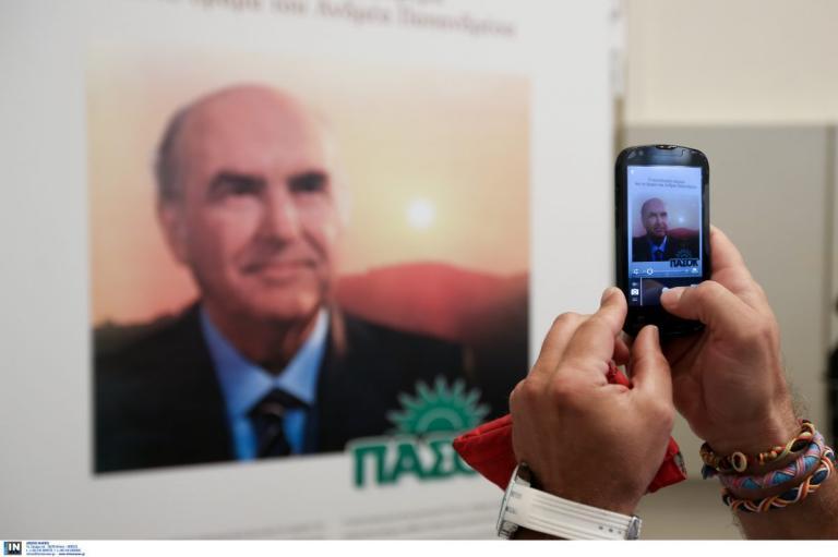 Αντρέας Παπανδρέου: O άνθρωπος της «Αλλαγής»   Pagenews.gr
