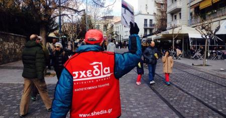 «Σχεδία»: Πουλώντας το περιοδικό των αστέγων για μία ώρα | Pagenews.gr