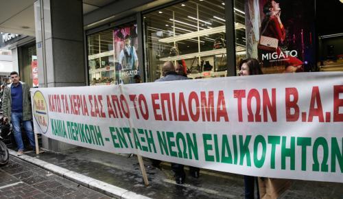 Απεργία ΠΟΕ – ΟΤΑ: Κινητοποίηση στους Δήμους | Pagenews.gr