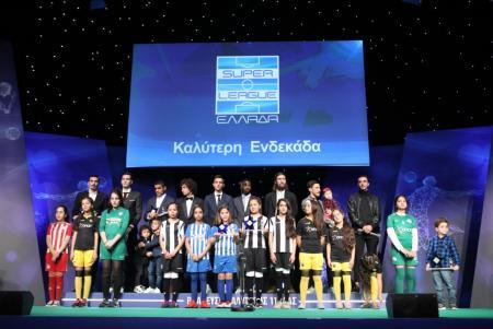 ΠΣΑΠ: Βραβεύτηκαν οι κορυφαίοι (pics) | Pagenews.gr