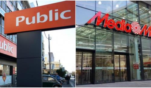 Public – Media Markt εξαγορά: Έκλεισε το deal | Pagenews.gr