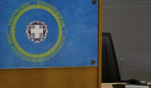 ΣΔΟΕ φοροδιαφυγή: «Λαβράκια» από τους ελέγχους που διενεργήθηκαν | Pagenews.gr